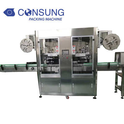 Automatic Shrink Sleeve Label Applicator Machine