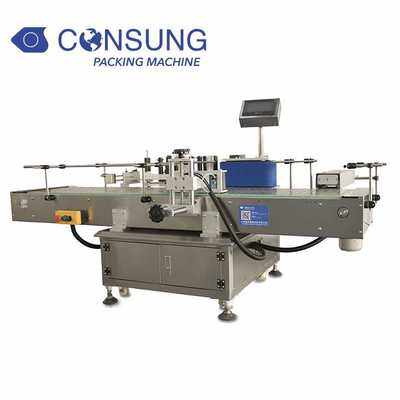 Round Bucket Adhesive Labeling Machine
